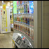 The Japanese loves their vending machine<br /> <br /> Kyoto Station<br /> 6th April 2013<br /> Kyoto, Japan