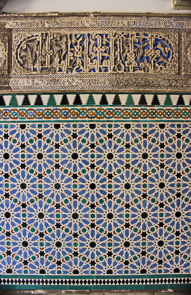 Moorish Tile Pattern