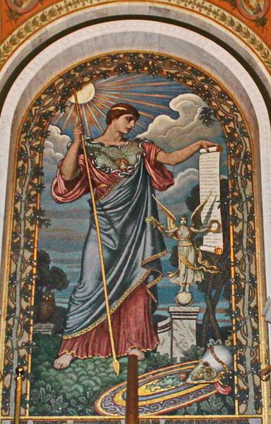 Minerva Mosaic