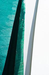 Sea Greens