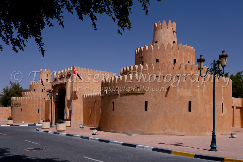 The Al Ain Palace Museum in Al Ain, UAE, Middle East.