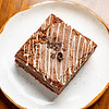 Dessert_Manna_Fall2020-24