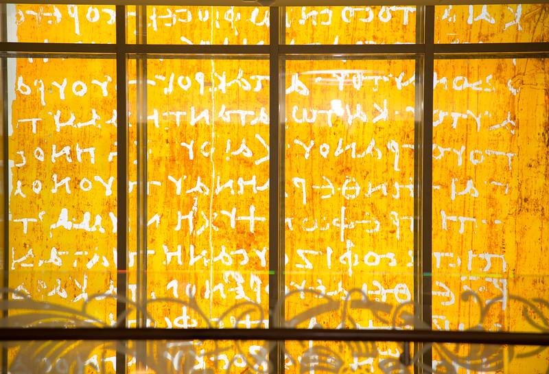 Museum of the bible_KA-28