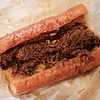 Chicago, IL (Mile 959) #1 Al's Italian Beef