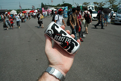 This is Japan's answer to Red Bull energy drink... it's called Beast Eye. Actually the taste & color is a lot like Mountain Dew, with a little more bite. I give it two thumbs up!