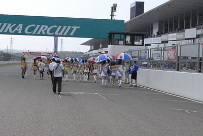 Getting ready for the PIT WALK