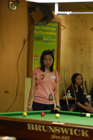 Li Jia - Chinese/JPBA Women's Pro(Japan Sponsored)