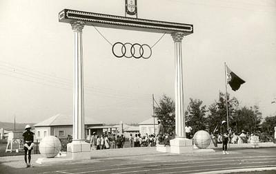 Andrada, Arco Olimpico - entrada no estadio