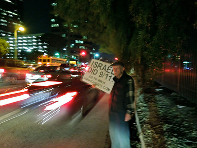 Wilshire Blvd. and Veteran Ave. across from the Westwood Federal Bldg.
