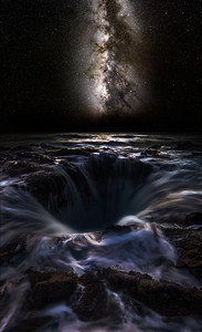 Thor's well under the Nebula