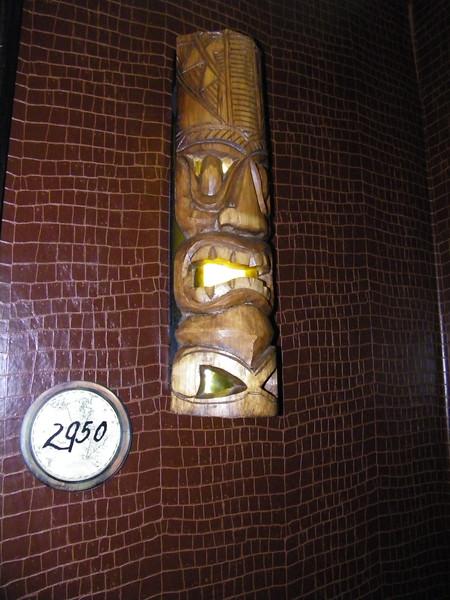 20110602_big_thunder_suite_disneyland_hotel_1_entrance (4)