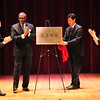 The University at Albany announced the inauguration of a Confucius Institute, an educational center designed to promote Chinese language and culture to its students and to the region. The Institute will also help facilitate student study-abroad scholarships and funding for faculty-exchange activities. Photographer: Mark Schmidt