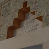 Gazi Husrev Bey Mosque in Sarajevo showing architectural details that only God can be perfect, man can not, as shown by the faults.