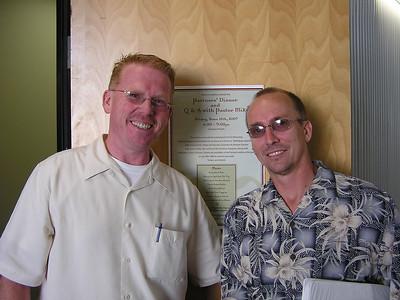 July 2007