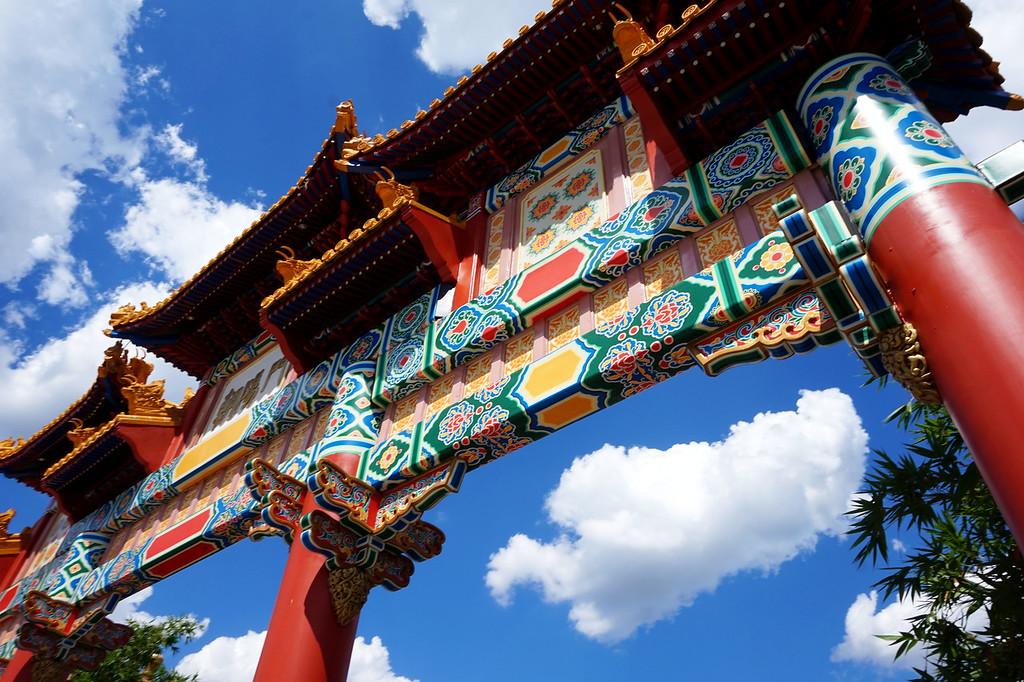 China ft. Blue Skies