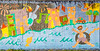 Floodwall art along Arkansas River Trail in Little Rock, Arkansas - _D5A0151 - 72 ppi