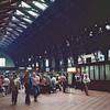 073 -1979-06 - Denmark Kobenhavn