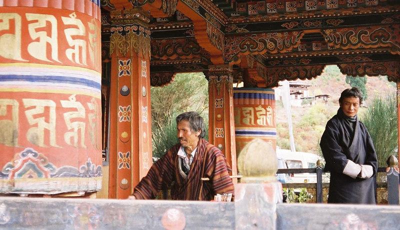 010 - Bhutan 19-21 Nov 1997