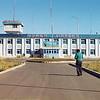 115 - 131 - Mongolia 28 Aug-9 Sep 2000 - Mongolia 28 Aug-9 Sep 2000