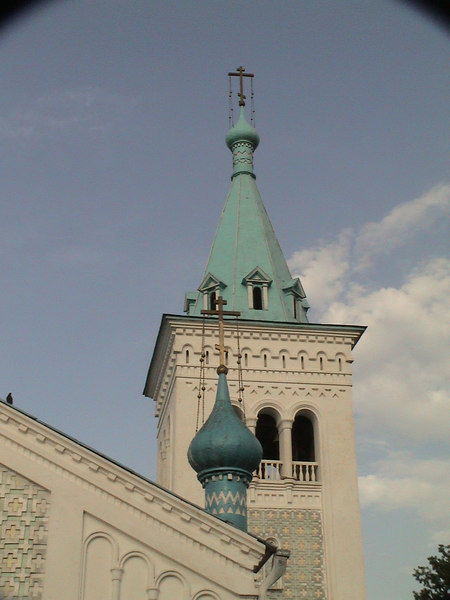 033 - Kazahkstan & Kyrgyz Republic