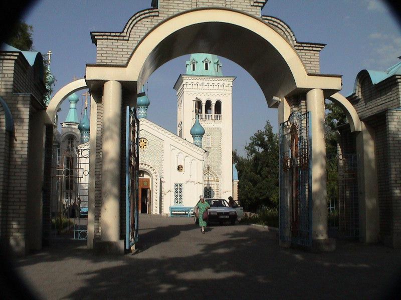027 - Kazahkstan & Kyrgyz Republic