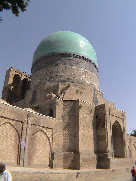 078 - Uzbekistan