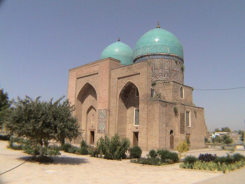 069 - Uzbekistan