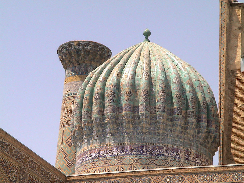 106 - Uzbekistan