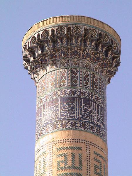 081 - Uzbekistan