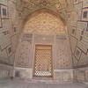099 - Uzbekistan