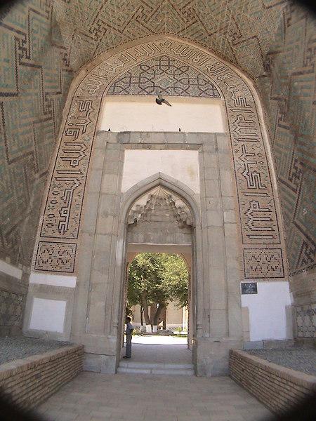 108 - Uzbekistan