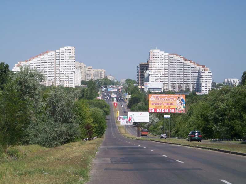 0252 - 2007-07-09-10 - Moldova (Chisinau)