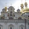 0025 - 2007-07-07-08 - Ukraine (Kyiv)