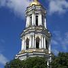 0014 - 2007-07-07-08 - Ukraine (Kyiv)