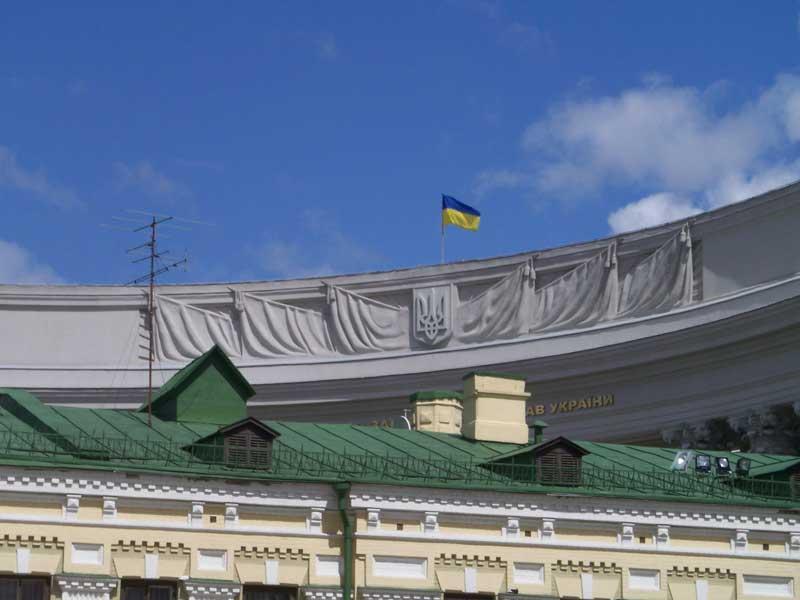 0003 - 2007-07-07-08 - Ukraine (Kyiv)