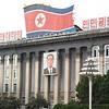 033 - 2007-09-29-10-02 - DPRK