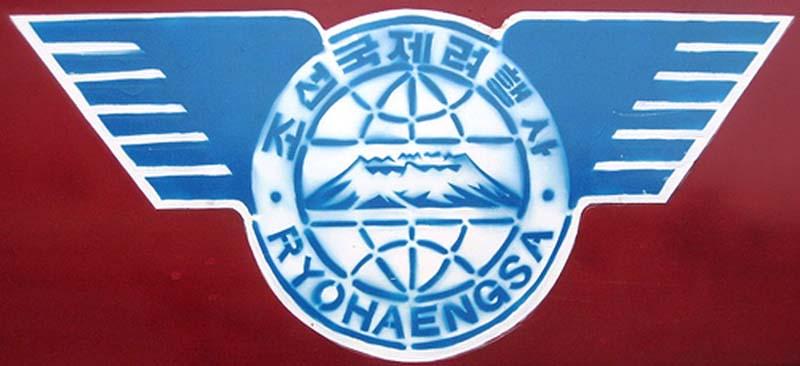 005 - 2007-09-29-10-02 - DPRK