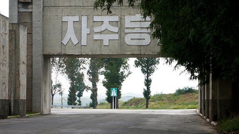 236 - 2007-09-29-10-02 - DPRK