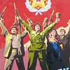 225 - 2007-09-29-10-02 - DPRK