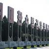 082 - 2007-09-29-10-02 - DPRK