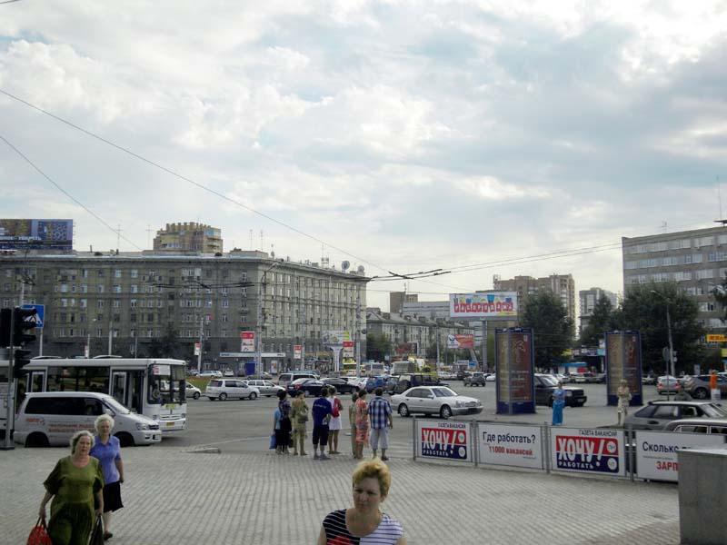 245 - 2008-07-27-08-02 - Russia-Eclipse