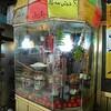 063 - 2008-08-17-19 - Iraq Erbil