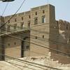 024 - 2008-08-17-19 - Iraq Erbil
