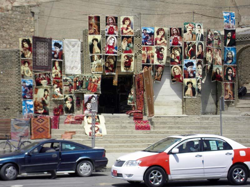 071 - 2008-08-17-19 - Iraq Erbil