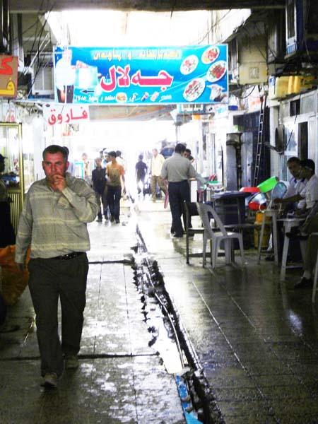 062 - 2008-08-17-19 - Iraq Erbil