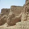 025 - 2008-08-17-19 - Iraq Erbil