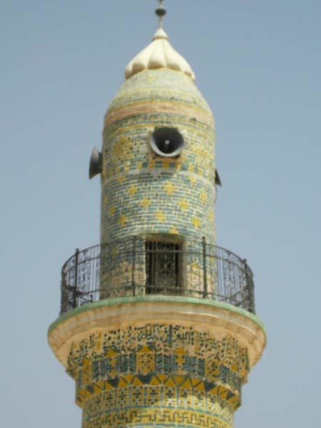 046 - 2008-08-17-19 - Iraq Erbil