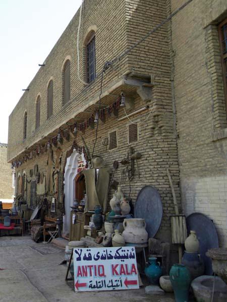 029 - 2008-08-17-19 - Iraq Erbil