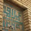 047 - 2008-08-17-19 - Iraq Erbil