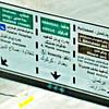 006 - 2008-08-17-19 - Iraq Erbil